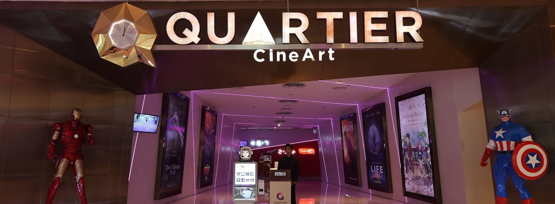 Quartier CineArt de bioscoop van Major Cineplex in de EmQuartier shopping mall in Bangkok