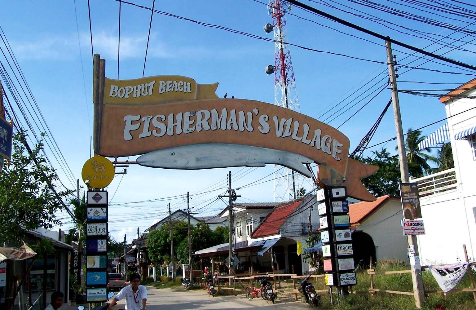 Poort van Fisherman's Village op Bophut Beach, Koh Samui