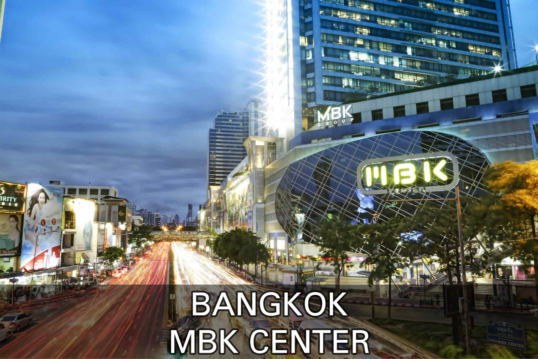MBK Shopping Mall. Bangkok