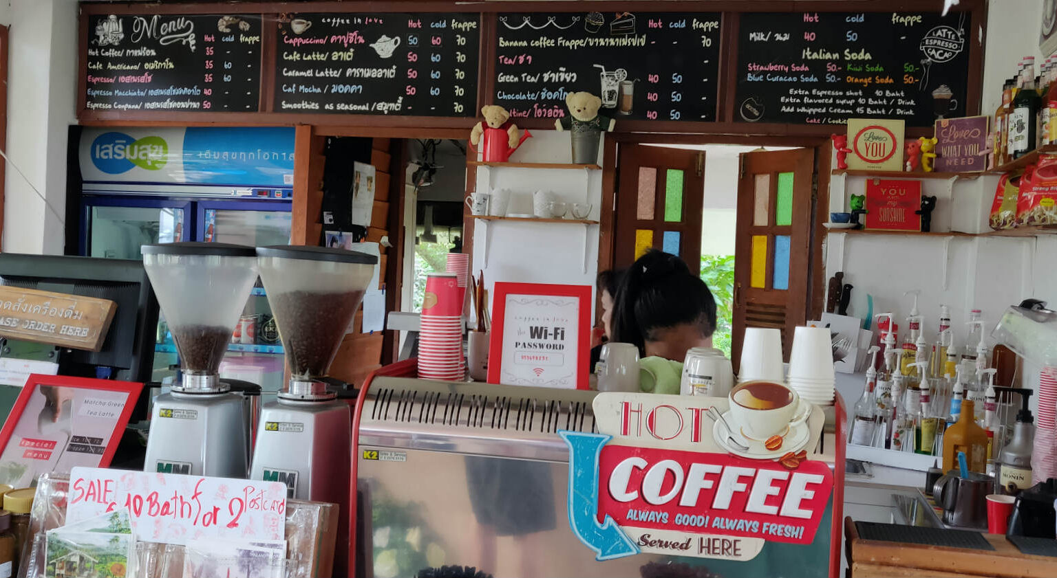 Order at Coffee in Love in Pai, Thailand