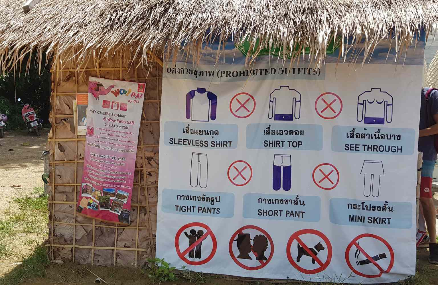 Rules at Temple on the Hill in Pai