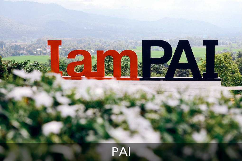 I Am Pai Letters In Pai