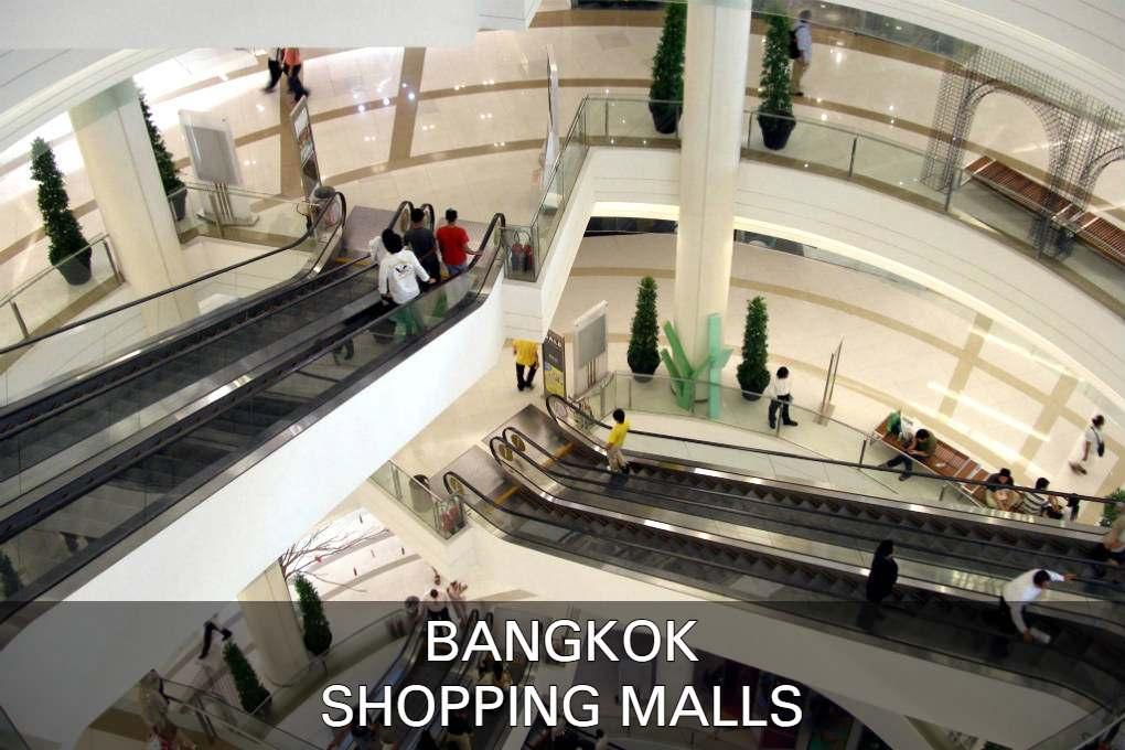 Escalators in shopping mall Siam Paragon Bangkok