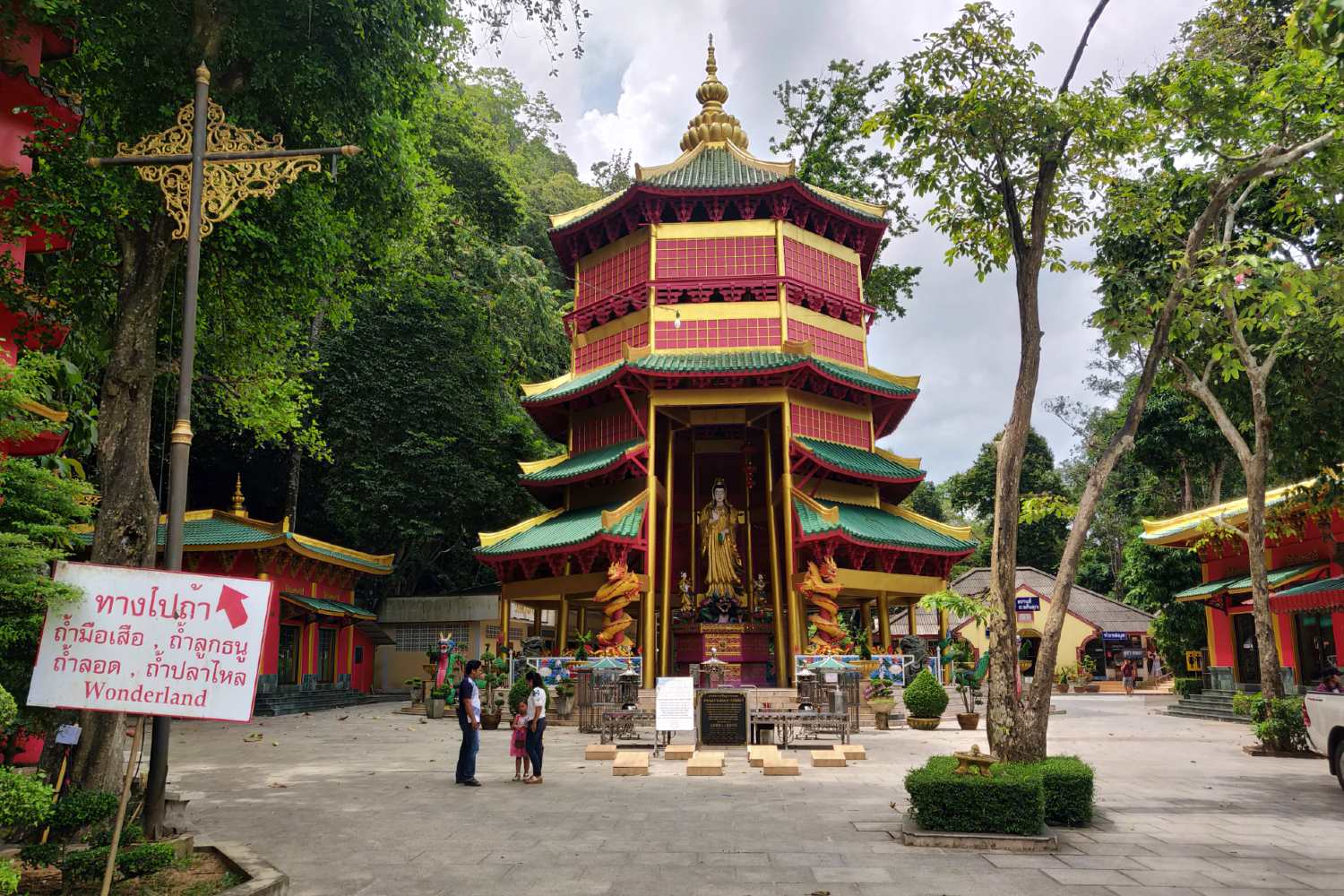 coloured Pagoda at Wonderland in the Tiger Temple in Krabi
