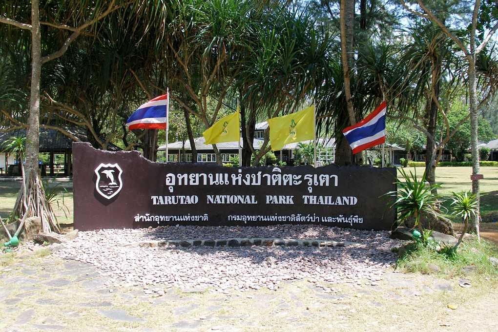 Bord van het Tarutao National Park in Thailand