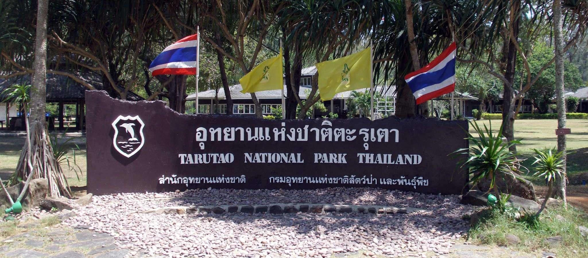 Tarutao National Park sign