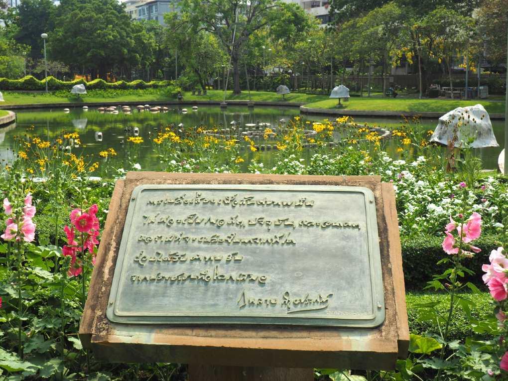 Information in the Santiphap Park of Bangkok