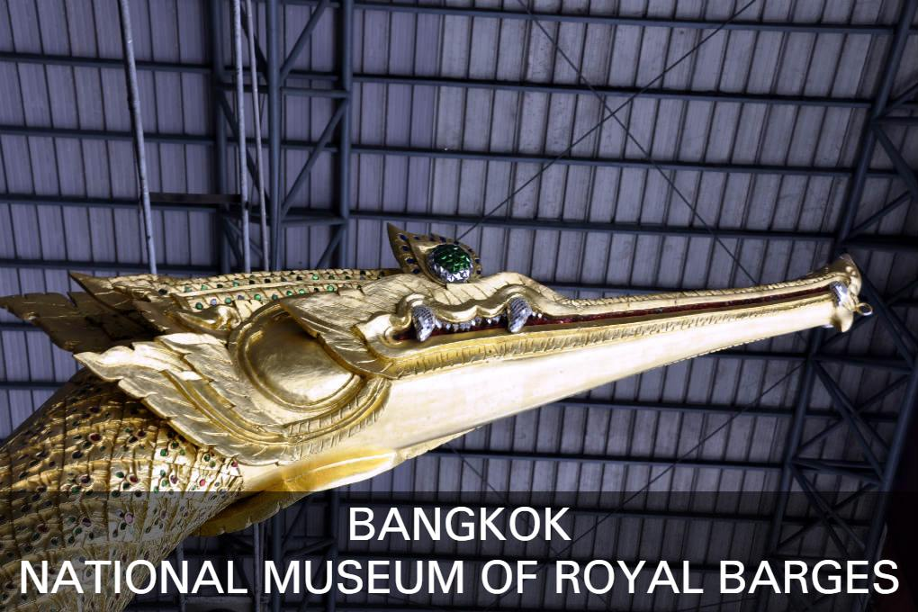 Lees Hier Alles Over Het National Museum Of Royal Barges In Bangkok, Thailand