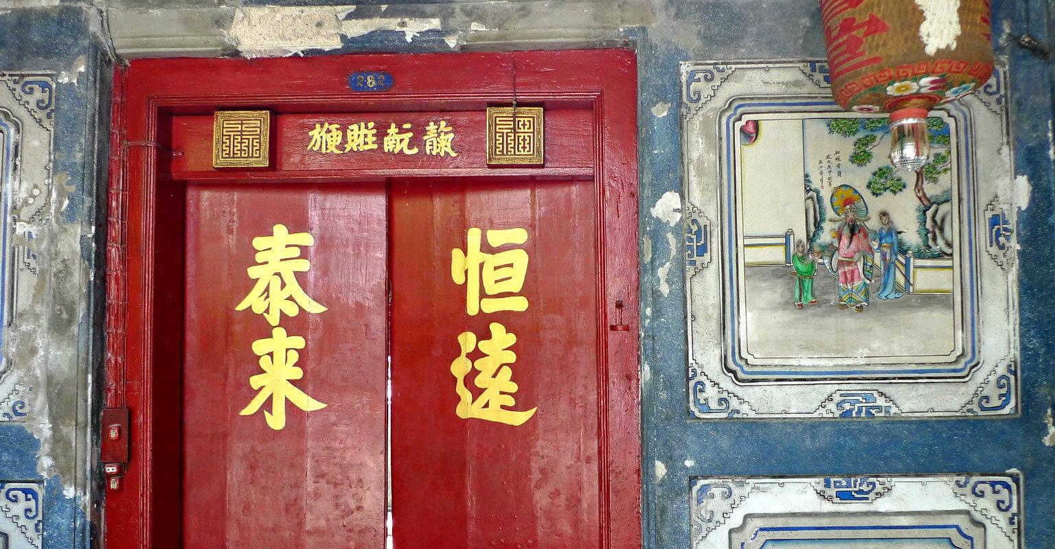 rode deur met gouden letters van Soi Heng Tai Mansion in Chinatown Bangkok
