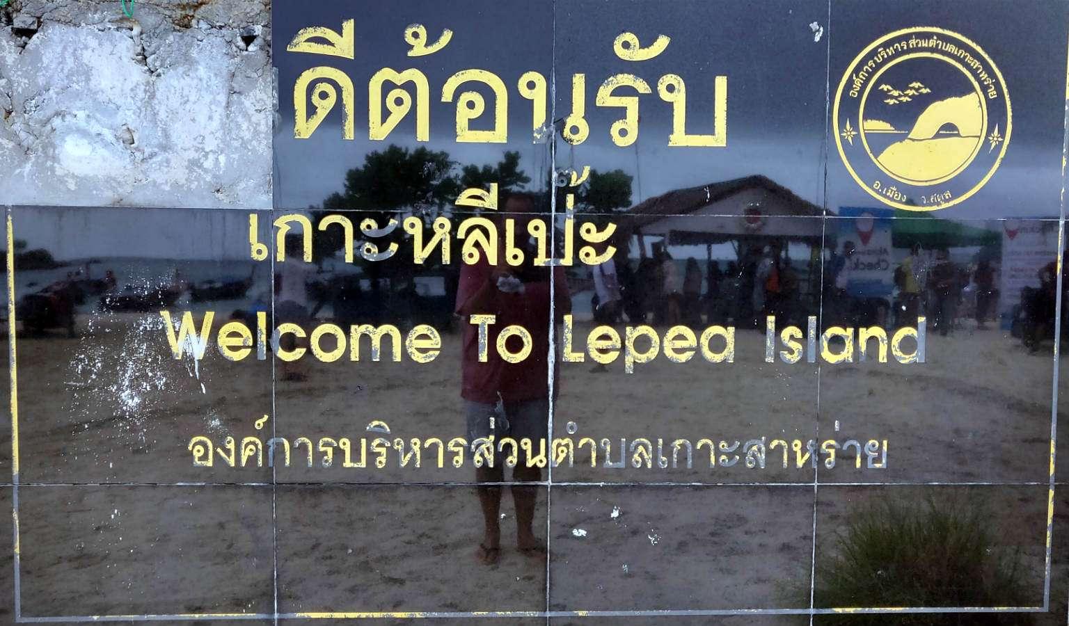 Welkom op Koh Lipe bord op het eiland