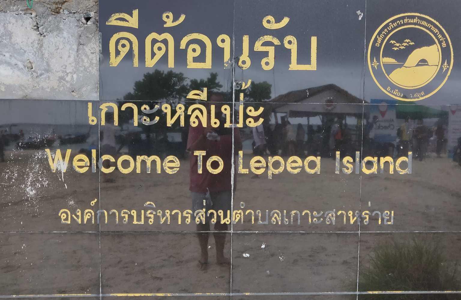 Welkom op Koh Lipe bord op Pattaya Beach