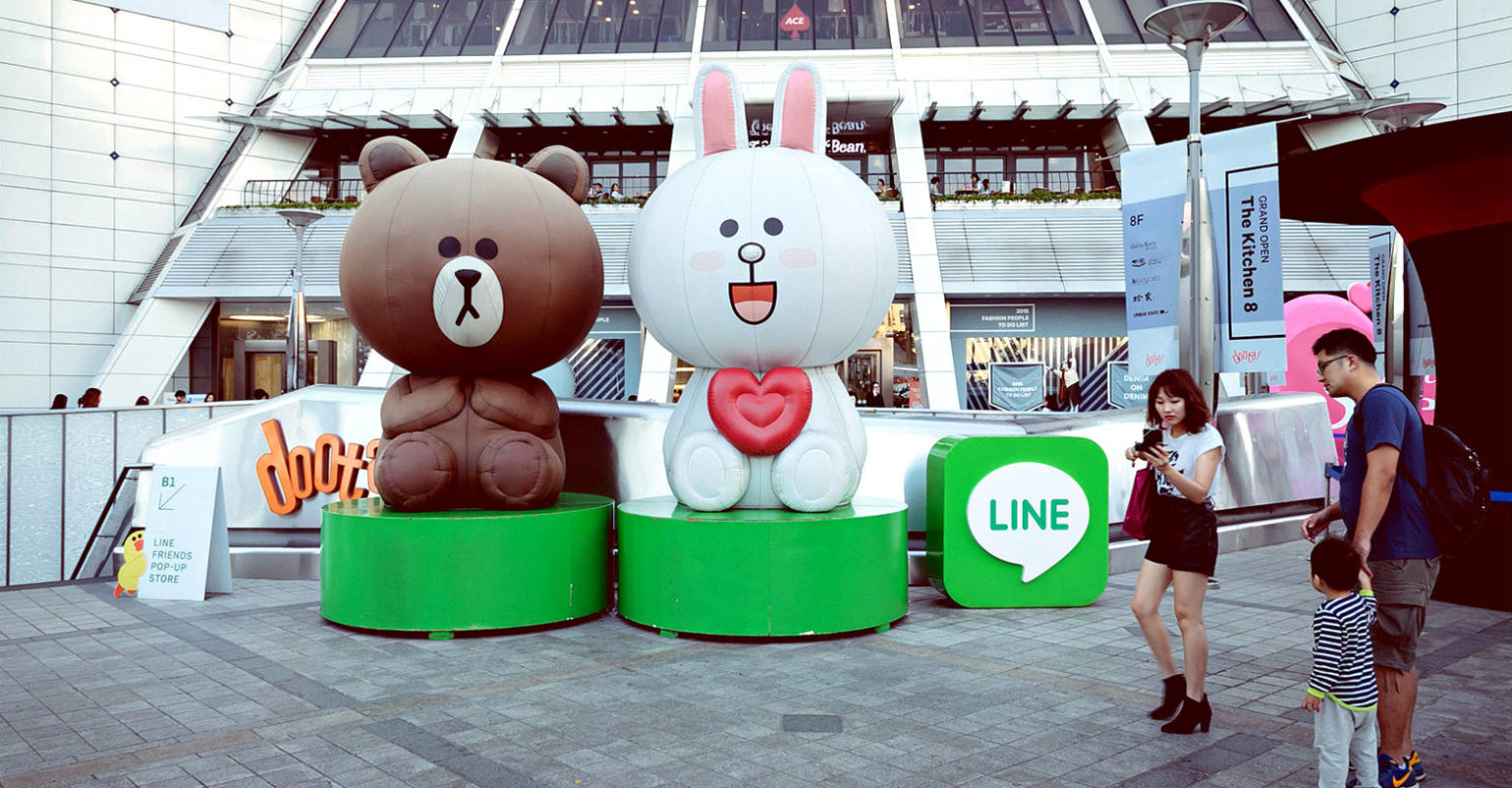 Siam Center, Line village figuren, brown en Cony