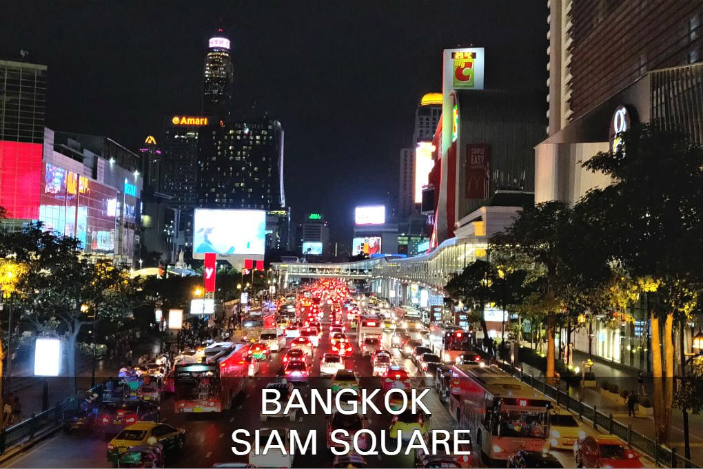 Click here to read about the Siam Square area in Bangkok