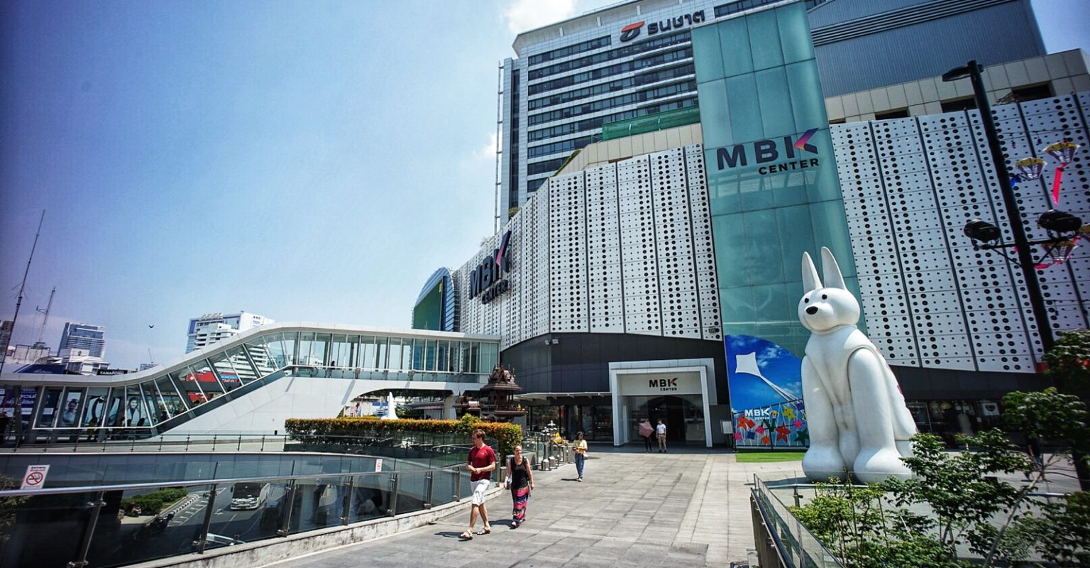 Siam Square, plein voor shopping mall MBK