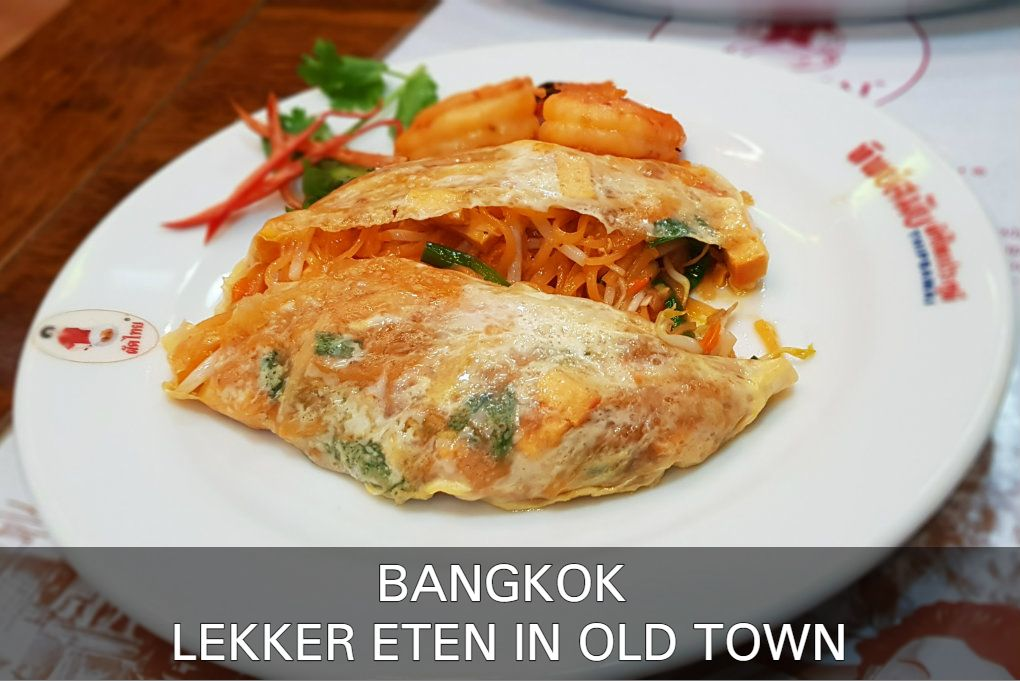 Hier vind je de beste restaurants van Old Town in Bangkok, Thailand