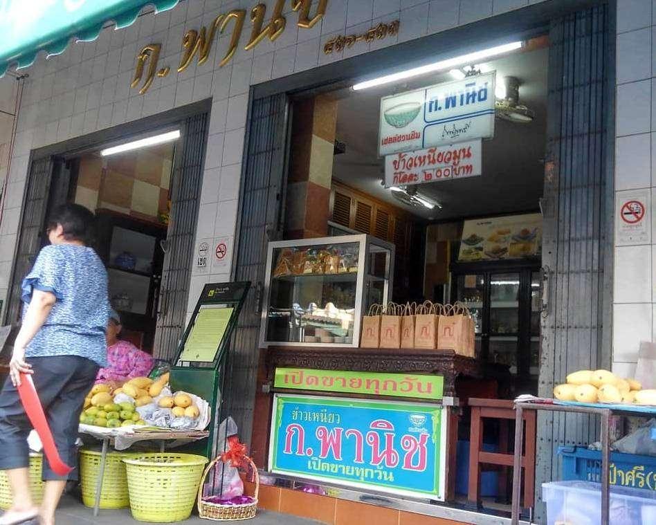 Kor Panich in Bangkok's Old Town
