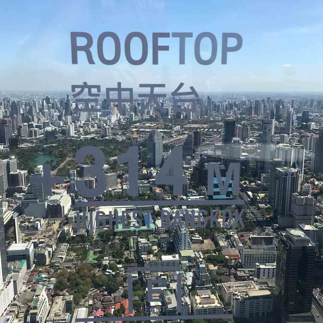 Uitzicht vanaf 314 meter hoogte vanaf de Mahanakhon in Bangkok