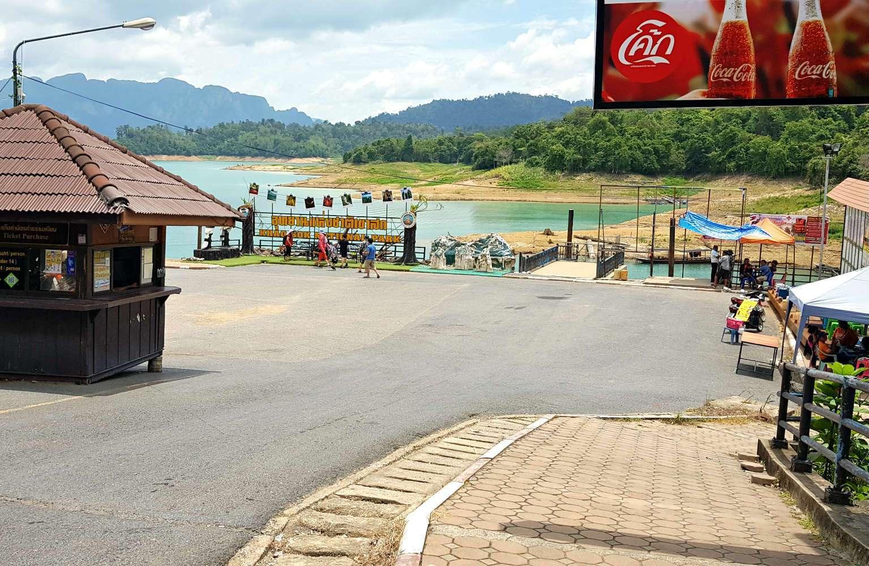 Ratchaprapha Pier Khao Sok Cheow Lan Lake