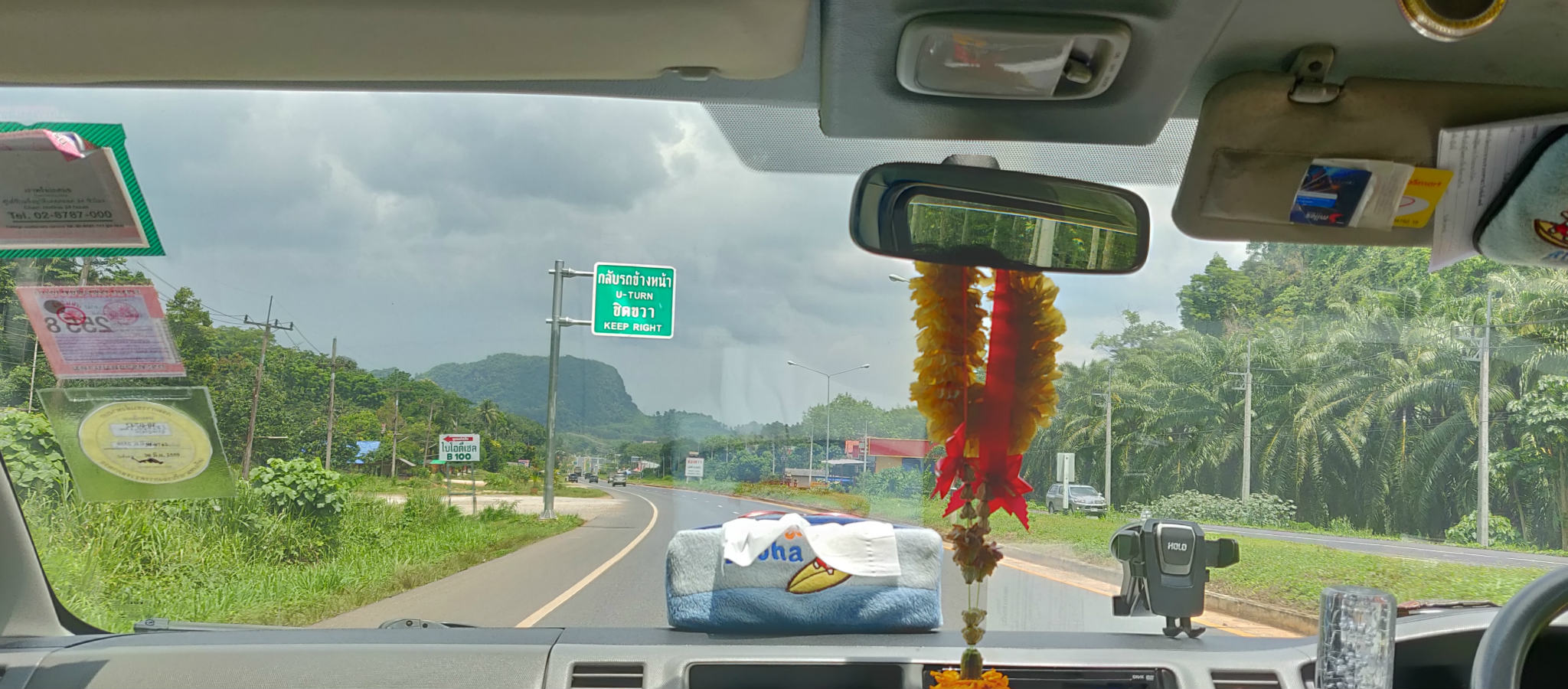 Travelling by car to Khao Sok (National Park)