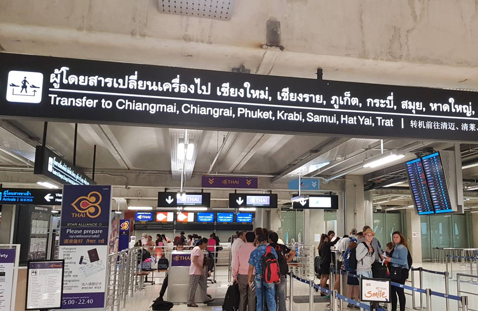 Inside the airport of Chiang Mai
