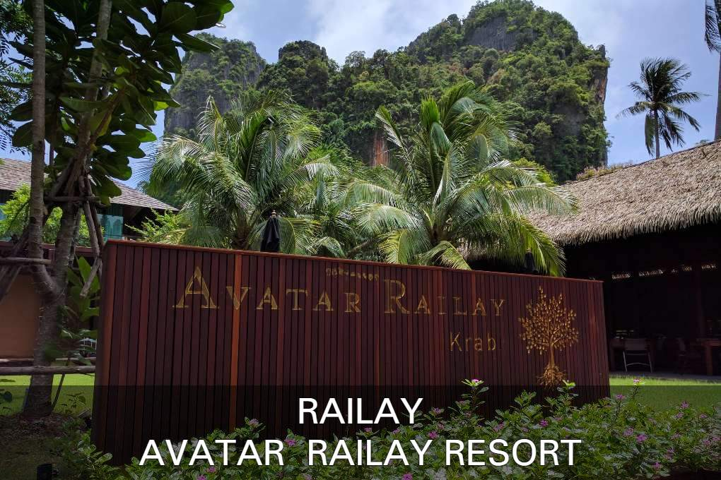 Lees onze review over het Avatar Resort in Railay, Krabi
