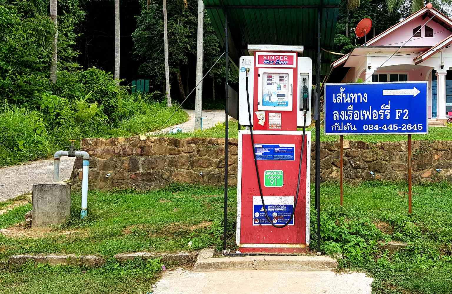 A gas station along the road on Koh Yai Yai