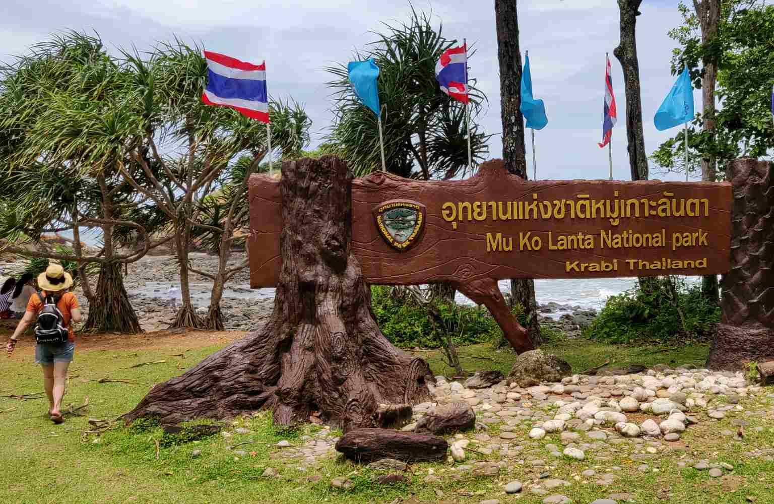 Mu Koh Lanta National Park Sign at the entrance of the park.