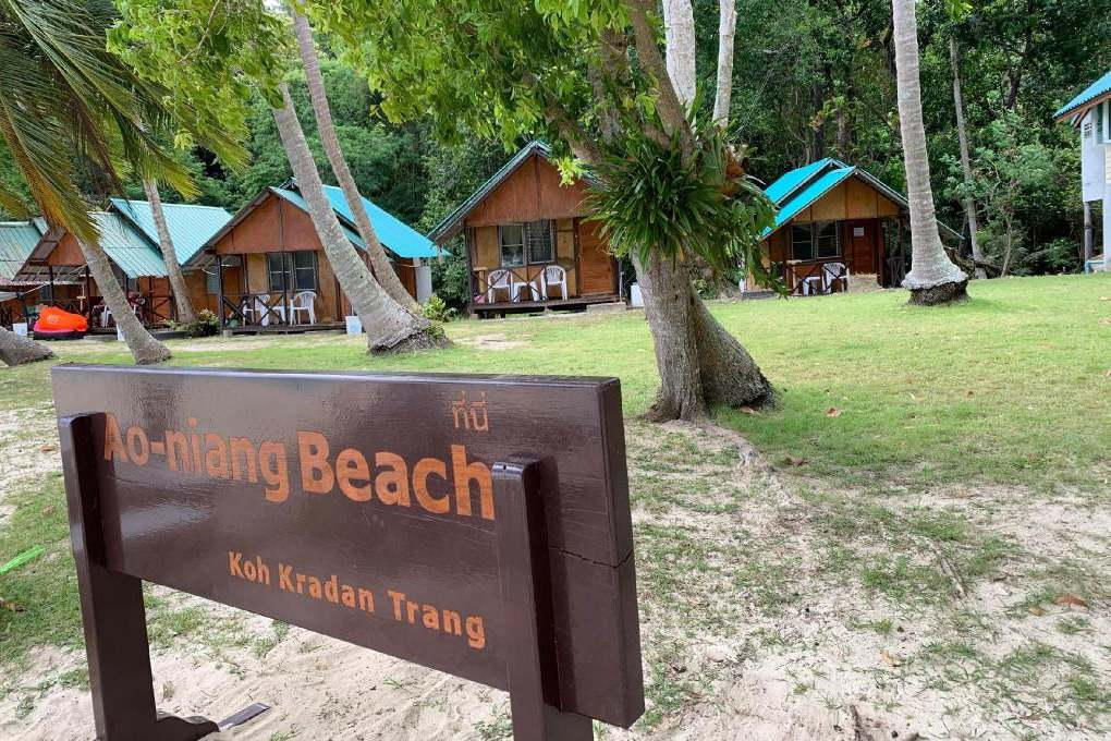 Ao Niang Beach Resort op Koh Kradan