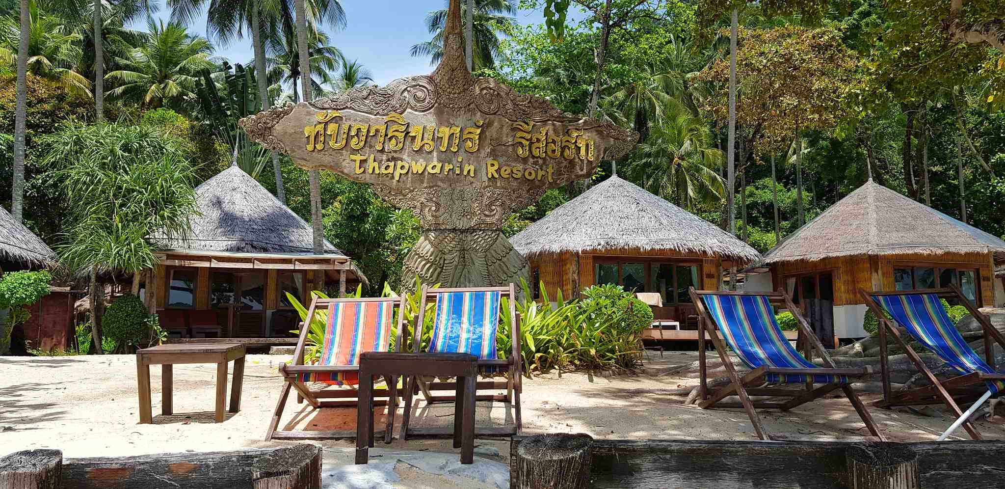 Thapwarin bungalows on the beach of Koh Ngai