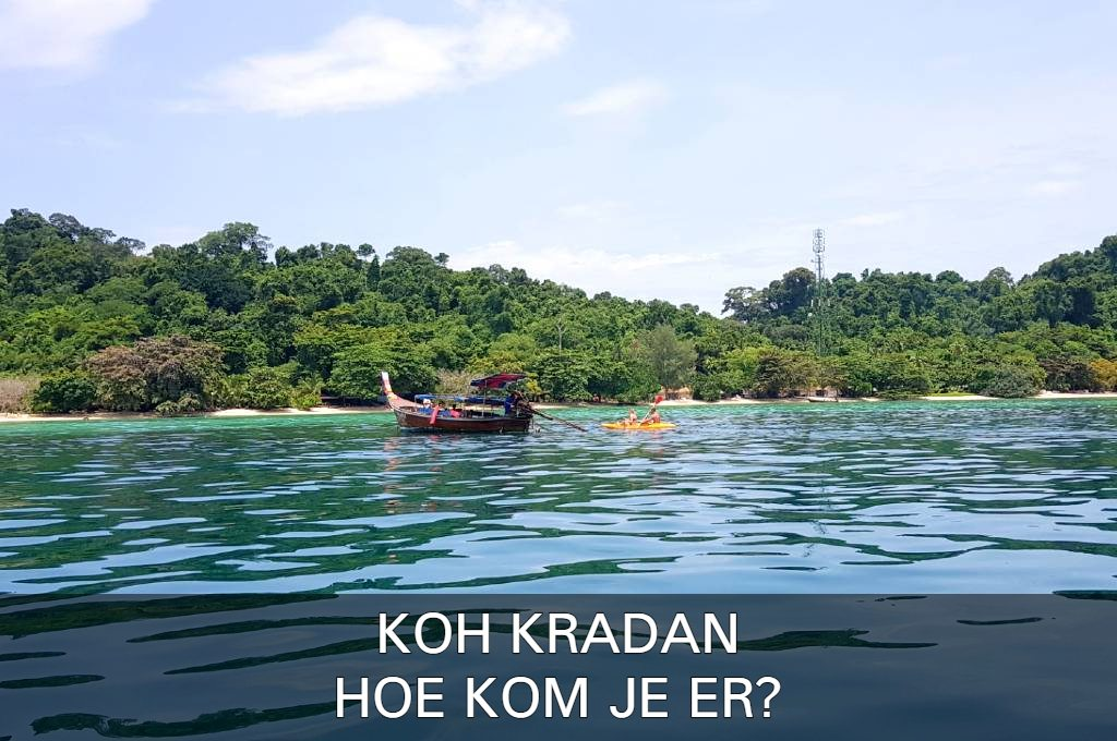 Click here if you want to read how to get to Koh Kradan