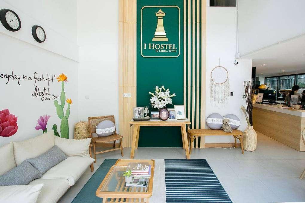 cozy common room in hostel