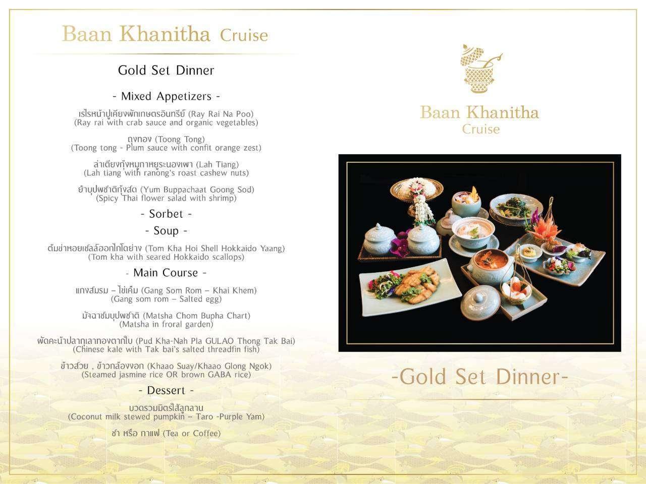 Menu van de Platinum Set Diner tijdens de Baan Khanitha Cruise