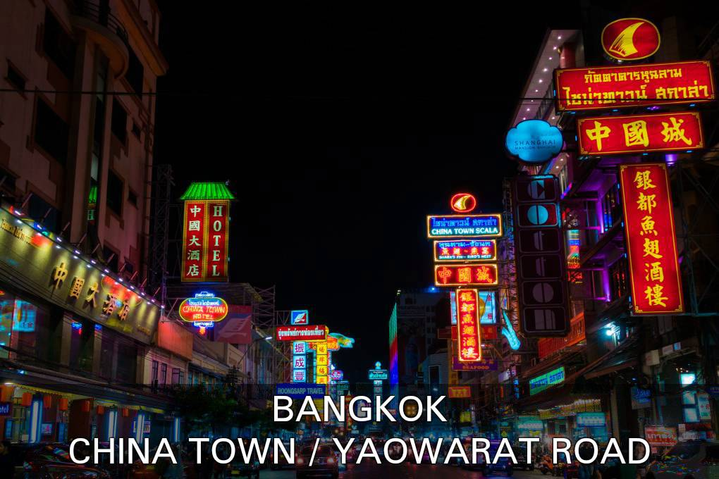 Photo with link to information Chinatown Yaowarat Road, one of Bangkok's popular neighborhoods in Thailand.