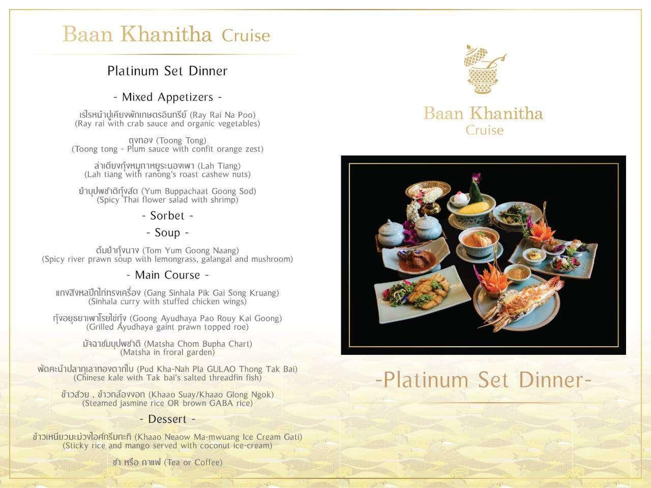 Menu of the Platinum Set Dinner during the Job Khanitha Cruise
