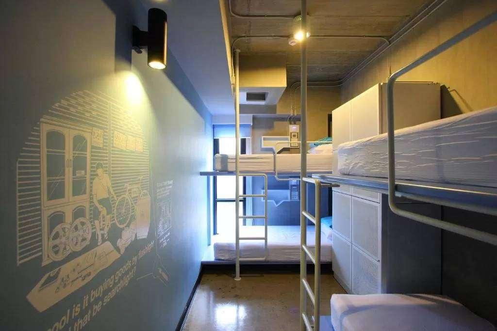 Dormroom van Lub d Bangkok Siam