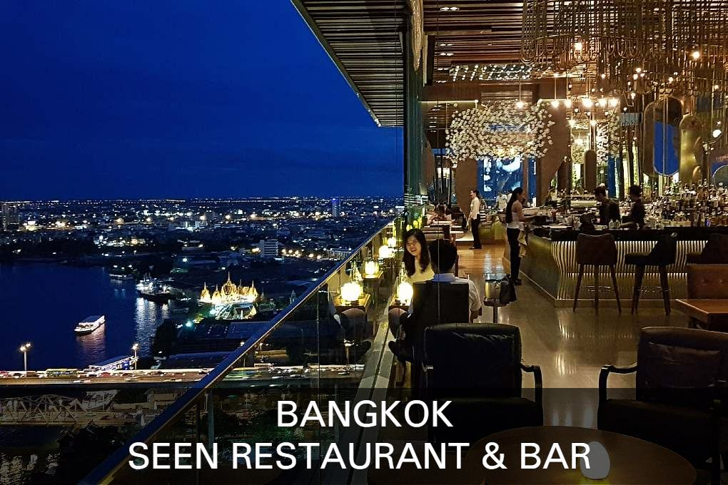 Read All About Seen Restaurant And Bar Bangkok Here.