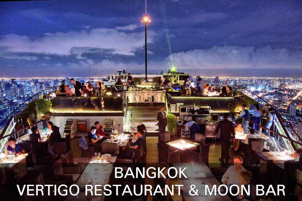 Foto met link naar sky bar Vertigo & Moon in Bangkok, Thailand.