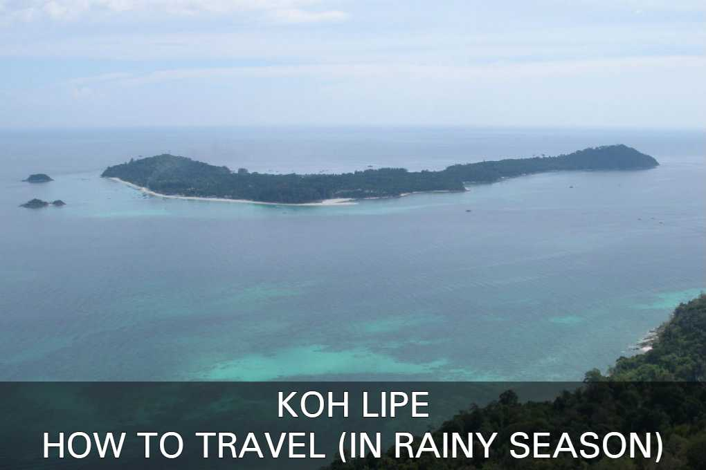 Read Here How To Travel To Koh Lipe (in The Rainy Season)