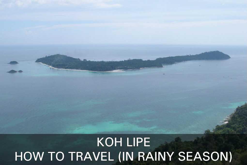 Read here how to travel to koh lipe (in the rainy season)