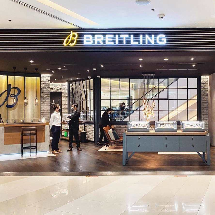 Breitling store in Siam Paragon