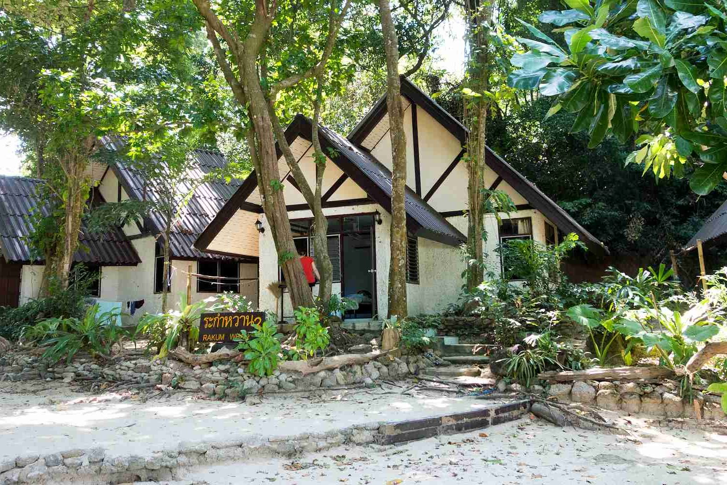 Bungalows under the trees of Ko Surin National Park