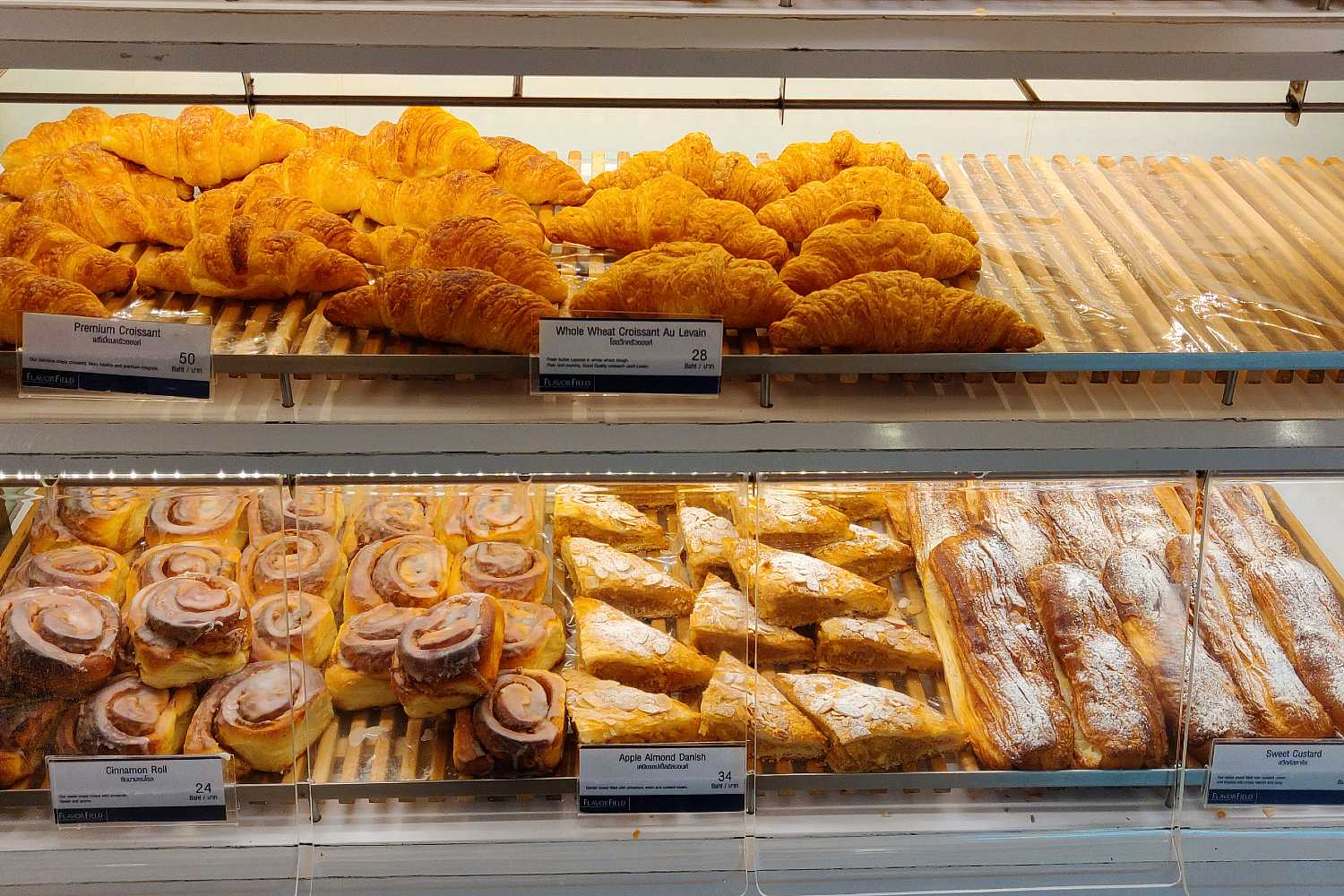 Different kinds of breads at BreadTalk in Siam Paragon, Bangkok (Thailand)
