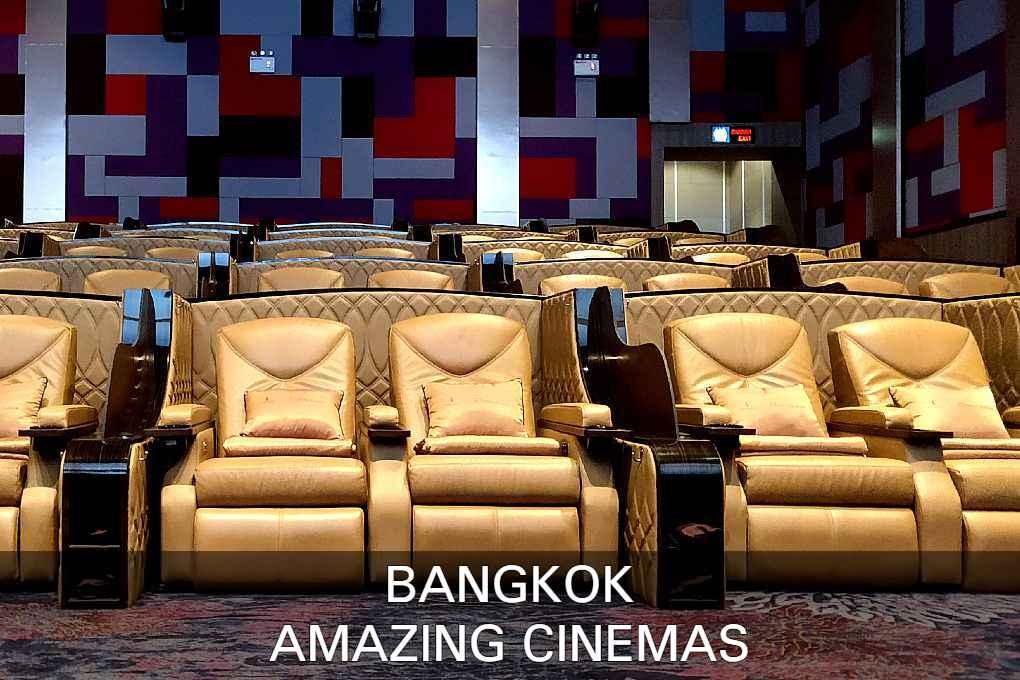 Adjustable luxury seets at a cinema in Bangkok (Major Cineplex at Siam Paragon / Paragon Cineplex)