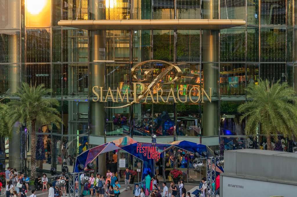 The main entrance to Siam Paragon located in Siam Square in Bangkok, Thailand.