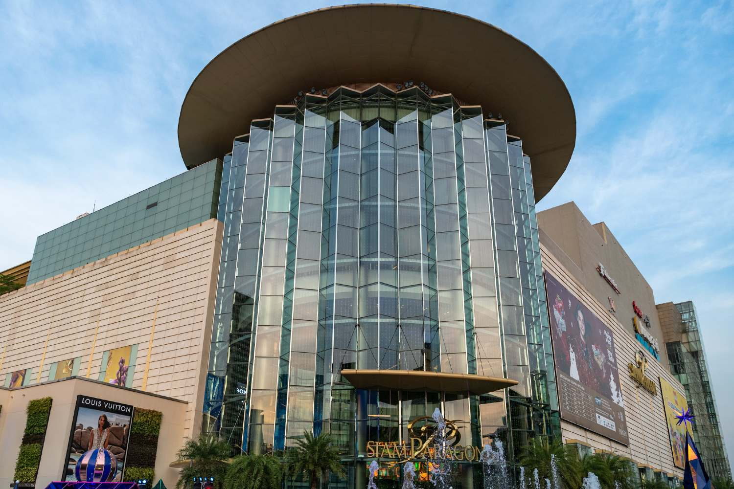 The front side of Siam Paragon