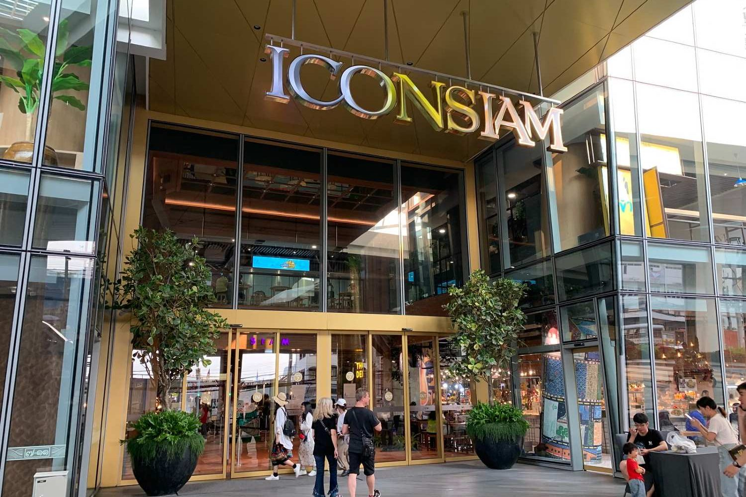 Main entrance ICONSIAM from the street side