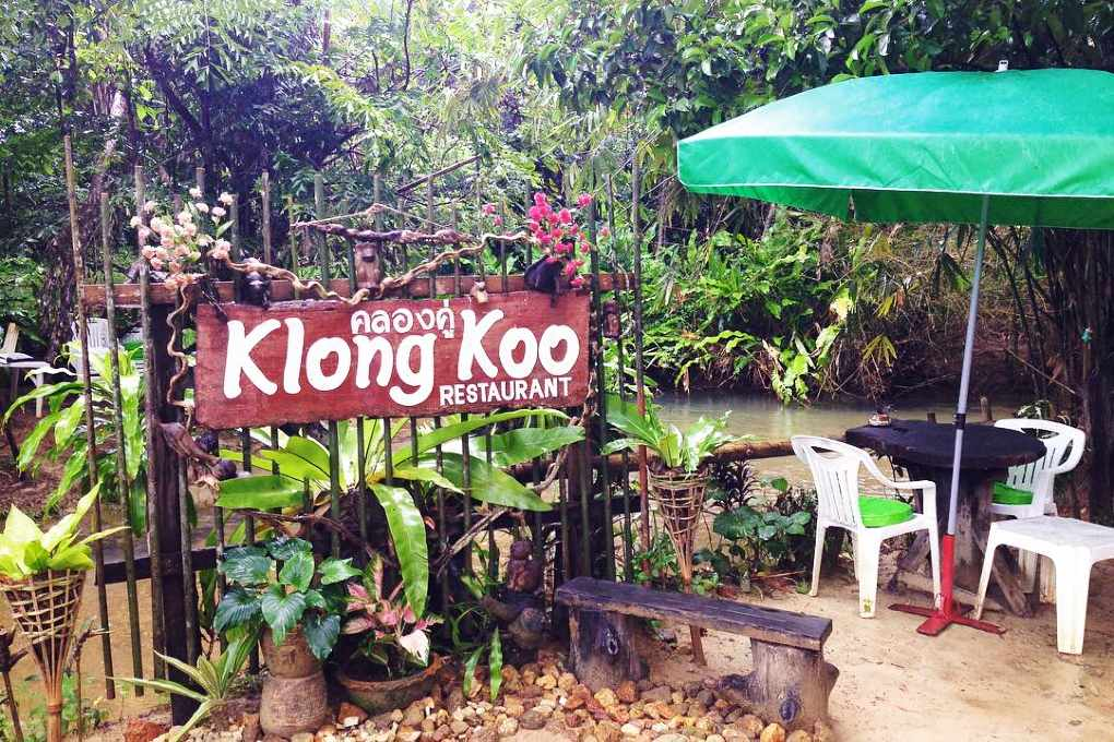 Restaurant Klong Koo eat with your feet in the water in Khao Lak