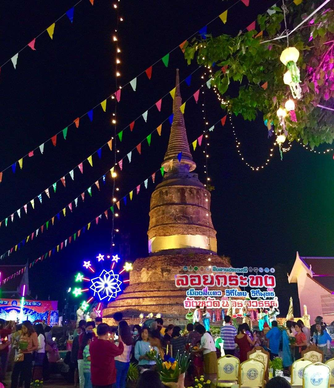 Loy Krathong 2020 in Thailand