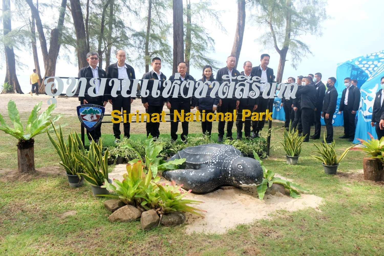 Statue of a leatherback turtle at Sirinat National Park on Phuket