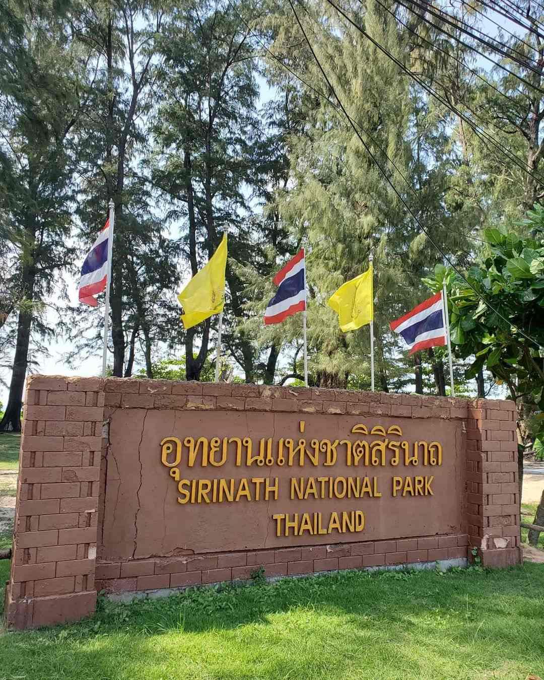 Bord van het Sirinat National Park